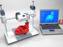 """Pronto un cuore da """"allenamento"""" stampato in 3-D"""